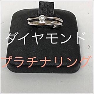 正規品 ダイヤモンド プラチナ リング 送料込み(リング(指輪))