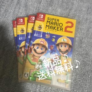 任天堂 - スーパーマリオメーカー 2 新品♪♪♪
