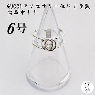 グッチ(Gucci)の【超美品】GUCCI WGリング(実寸6号)指輪 男女兼用 シルバー925(リング(指輪))