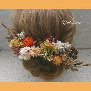 秋色 ドライフラワー ヘッドドレス❁¨̮orange brown