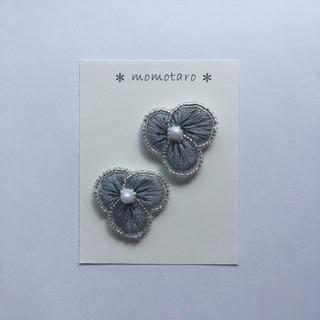 ミナペルホネン(mina perhonen)の刺繍のビオラ グレー イヤリング ピアス(イヤリング)