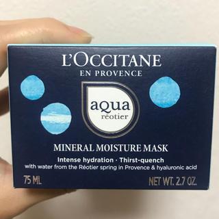 ロクシタン(L'OCCITANE)のロクシタン アクアレオティエ  ハイドレーションマスク(パック / フェイスマスク)