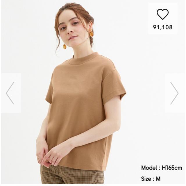 GU(ジーユー)のGU ジーユー スムースt  Mサイズ 未使用 ブラウン 34 レディースのトップス(Tシャツ(半袖/袖なし))の商品写真