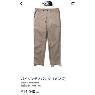 THE NORTH FACE - Bison Chino Pants NB81862 TWカラー