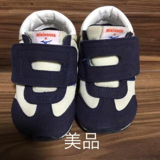 mikihouse - ミキハウス    ミズノ  14cm    美品