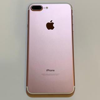 iPhone - iPhone7 plus 128G au SIMフリー化済
