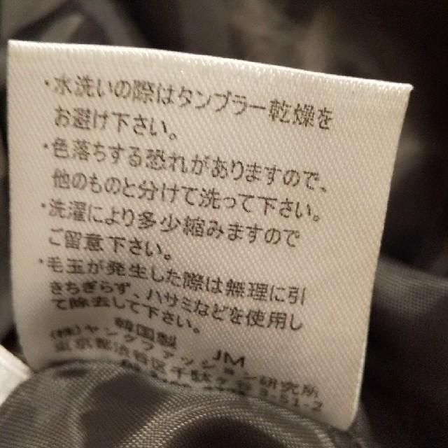 ByeBye(バイバイ)のチェック ショートパンツ レディースのパンツ(ショートパンツ)の商品写真