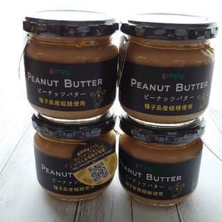 【4個】カンピー ピーナッツバター粒入り