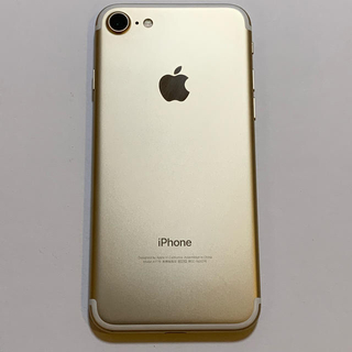 iPhone - iPhone7 128G au SIMフリー化済