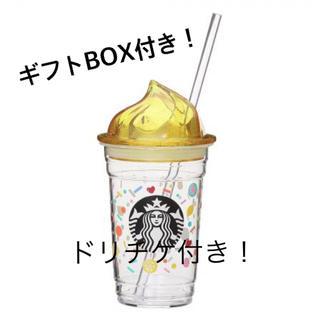 Starbucks Coffee - ホイップリッド耐熱グラスカップハッピー355ml