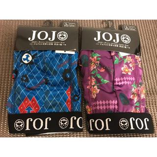 アベイル(Avail)のJOJO × Avail コラボ ボクサーブリーフ 2種(ボクサーパンツ)