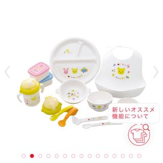 R様専用 ミキハウス ベビー食器セット(離乳食器セット)