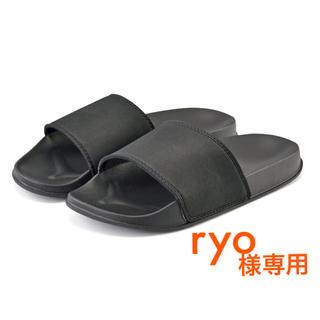 MUJI (無印良品) - ryo様専用