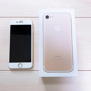 Apple - iPhone7 128GB