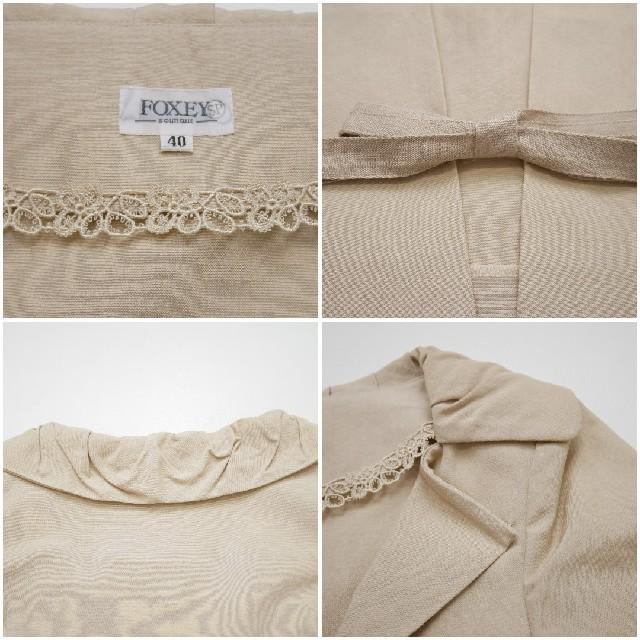 FOXEY(フォクシー)のFOXEY  フォクシー 40サイズ シルク・和紙使用 薄手ジャケット レディースのジャケット/アウター(テーラードジャケット)の商品写真