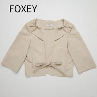 フォクシー(FOXEY)のFOXEY  フォクシー 40サイズ シルク・和紙使用 薄手ジャケット(テーラードジャケット)