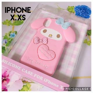 匿名発送❤️ マイメロ 3D スマホケース iPhone X XS(iPhoneケース)