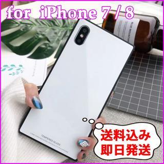 【iPhone 8】ホワイト シンプル スクエア 鏡面 ケース(iPhoneケース)