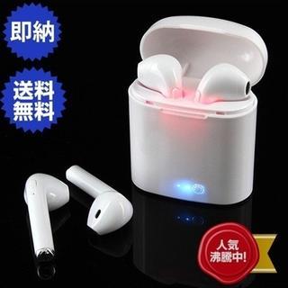 Bluetooth イヤホン  新品★ワイヤレス イヤホン  (iPhoneケース)