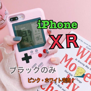 テトリスが出来ちゃうiPhoneXRケース★(iPhoneケース)