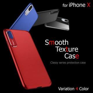 iPhoneX ケース ハードケース スリム シンプル メタル マット クリア(iPhoneケース)