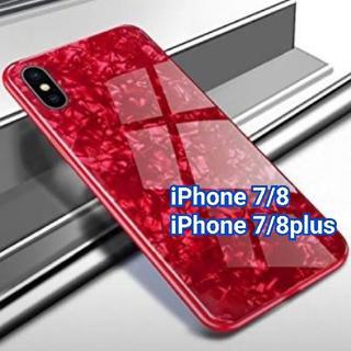 iPhone 7/8 赤 鏡面 耐衝撃性 アイフォンケース キラキラ シェル(iPhoneケース)