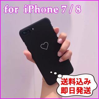 【iPhone 8】シングルハート ブラック 可愛い ハート スマホ ケース(iPhoneケース)