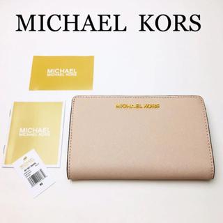 Michael Kors - MICHAEL KORS JET SET TRAVEL マイケルコース  財布