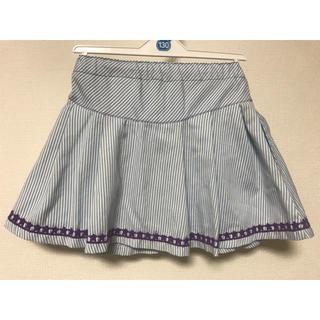 ANNA SUI mini - 限定値下!ANNASUI miniアナスイミニスカート☆130