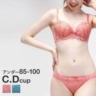 新品!グラマーサイズH100まで大花刺繍ブラジャーショーツセット(ブラ&ショーツセット)