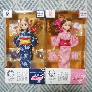 Takara Tomy - タカラトミー 東京 2020 オリンピックエンブレム 浴衣リカちゃん