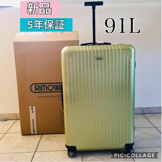 RIMOWA - 【新品・5年保証】リモワ サルサエアー 91 RIMOWA Salsa Air
