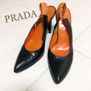 PRADA - 美品!プラダ 25.5 本革 イタリア製 ブラック オレンジ パンプス