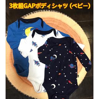GAP - 3枚組GAPボディシャツ (ベビー)