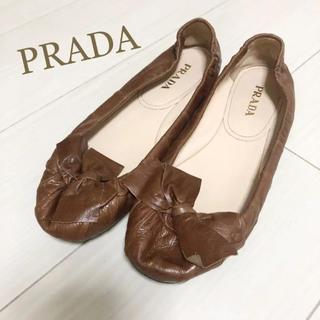 PRADA - 美品!PRADA 25.0 本革 イタリア製 ブラウン パンプス