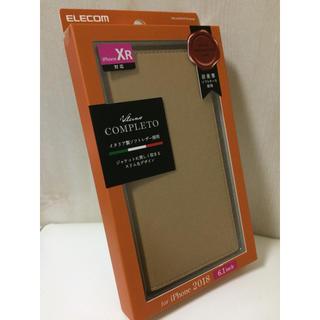 エレコム(ELECOM)のiPhoneXR 手帳型ケース タンベージュ イタリアンソフトレザー スマホ(iPhoneケース)