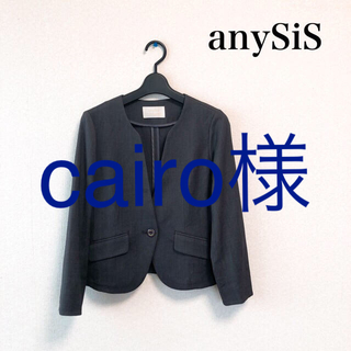 anySiS - anySiS カラーレス ノーカラー ジャケット グレー オフィスカジュアルに◎