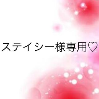 ワコール(Wacoal)のウェディング♡サルート♡新品♡ブラ♡ソング♡セット♡M♡98(ブラ&ショーツセット)