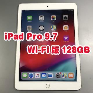 iPad - iPad Pro 9.7 Wi-Fi 128GB MLMX2J/A [H1ML]