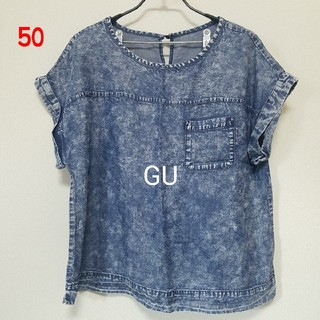 GU - 50♡ GUトップス
