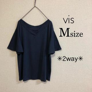 ViS - Mサイズ Vis ⭐️新品⭐️ 2way ネックTブラウス ネイビー