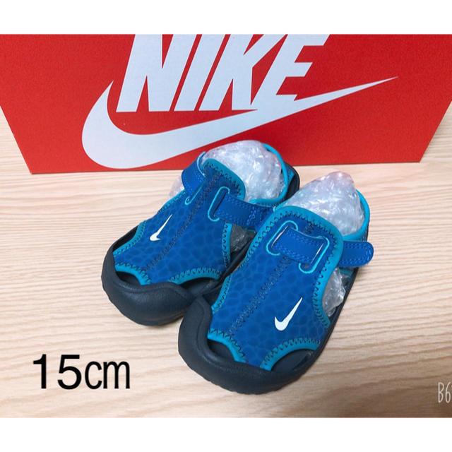 NIKE(ナイキ)のNIKE キッズ サンダル 15㎝ キッズ/ベビー/マタニティのキッズ靴/シューズ (15cm~)(サンダル)の商品写真
