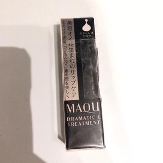MAQuillAGE - 資生堂 マキアージュ リップトリートメント