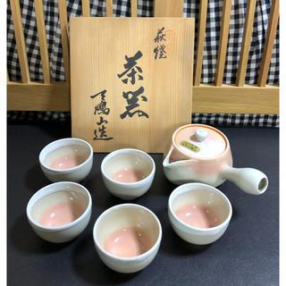 萩焼  茶窯  天鵬山造 湯のみセット