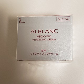 SOFINA - 8/18購入 未開封 アルブラン クリーム