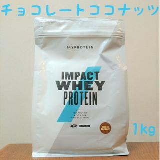 MYPROTEIN - マイプロテイン Impact ホエイプロテイン チョコレートココナッツ