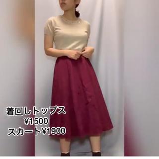 manekikko ロングスカート 915(ロングスカート)