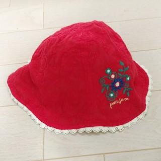 プチジャム(Petit jam)のプチジャム 帽子 50(帽子)