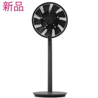 バルミューダ(BALMUDA)のBALMUDA The Green Fan 扇風機(扇風機)
