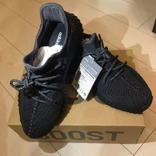 adidas - adidas yeezy boost 350 V2 ブラック イージーブースト